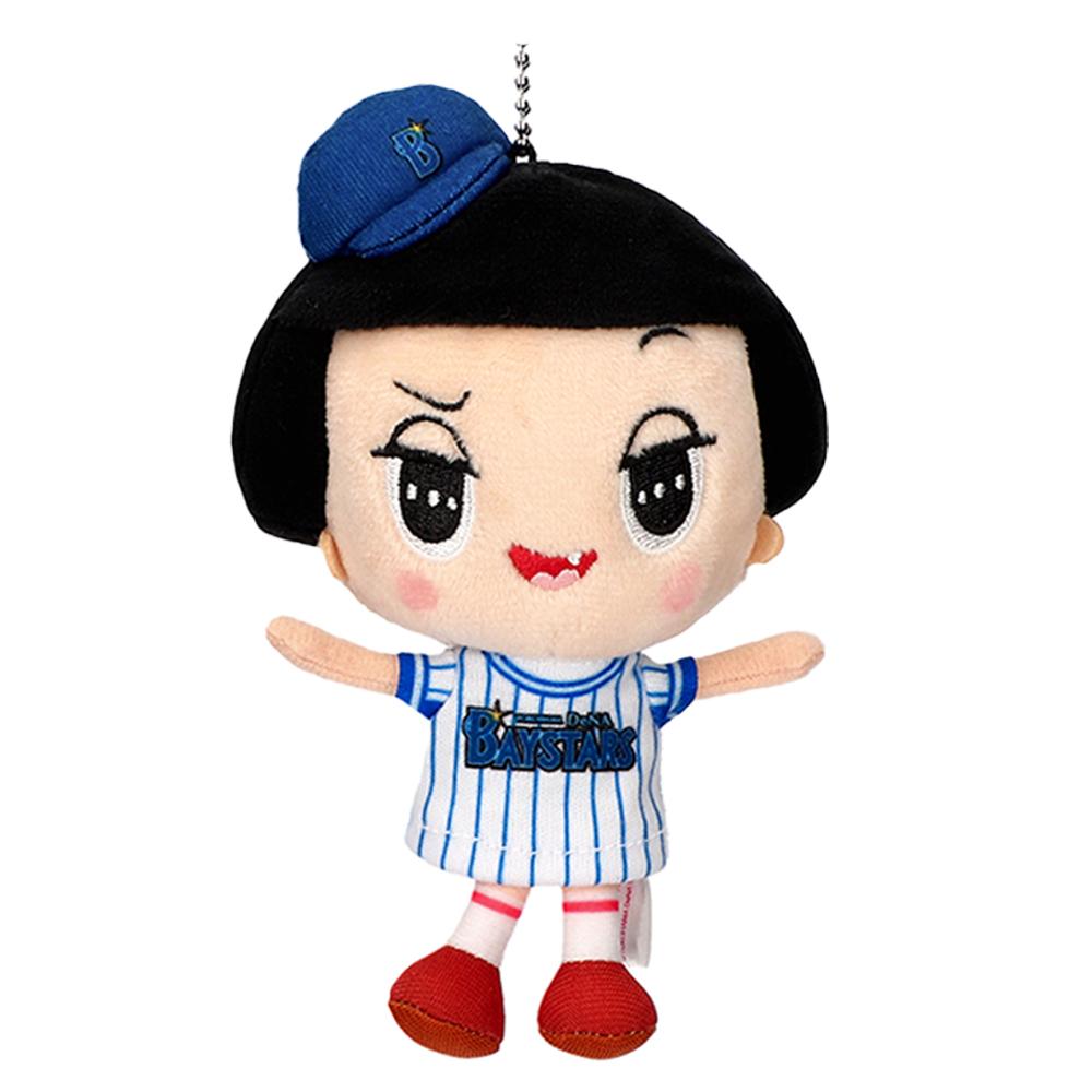 チコちゃん横浜DeNAベイスターズマスコットキーチェーン