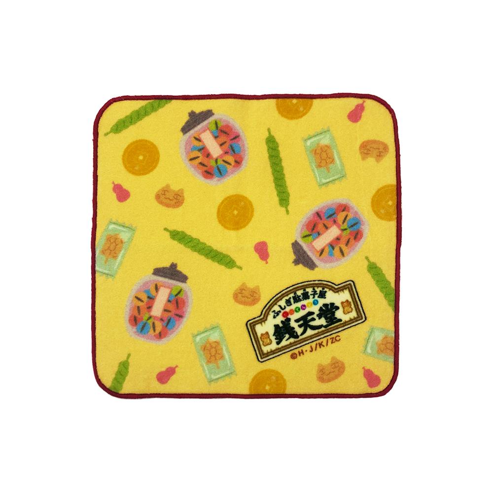 ふしぎ駄菓子屋 銭天堂 プチタオル 駄菓子チラシ