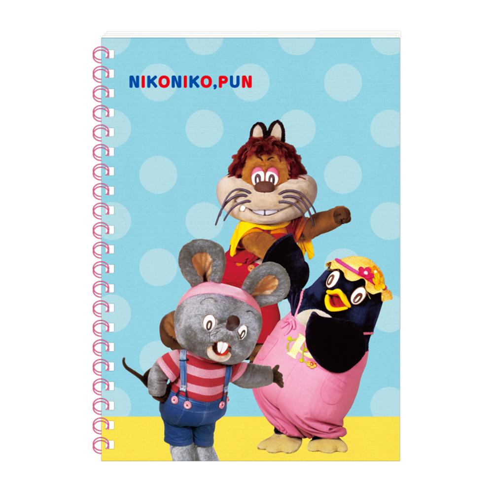なつかしにこにこ、ぷんリングノート