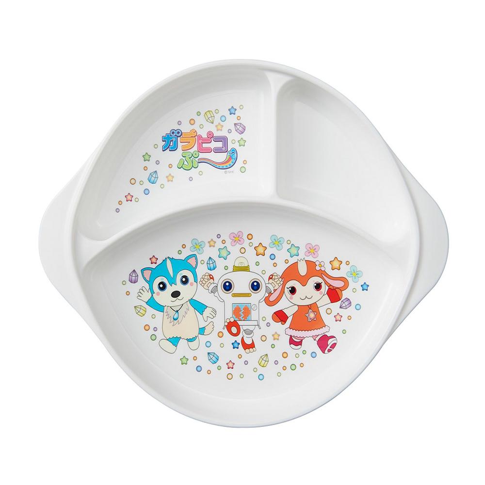 ガラピコぷ~ランチ皿
